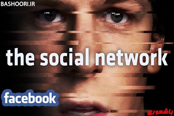 نقد و بررسی فیلم شبکه اجتماعی مارک زاکربرگ