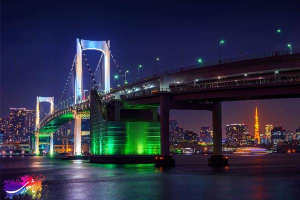 پل رنگین کمان توکیو