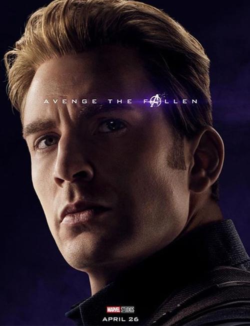 کاپیتان آمریکا - تیم انتقام جویان