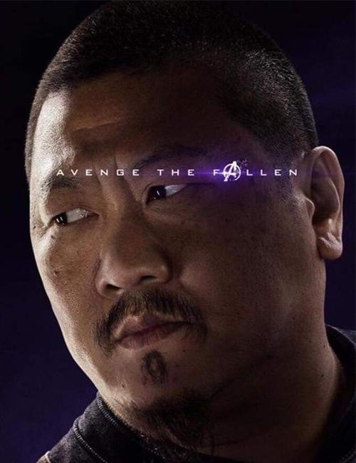 استاد وانگ در فیلم انتقام جویان