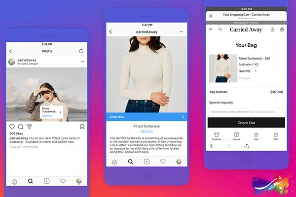 اضافه کردن تگ خرید برای محصولات در اینستاگرام