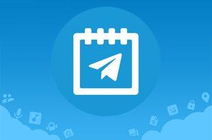 ارسال-پیام-زماندار-در-تلگرام