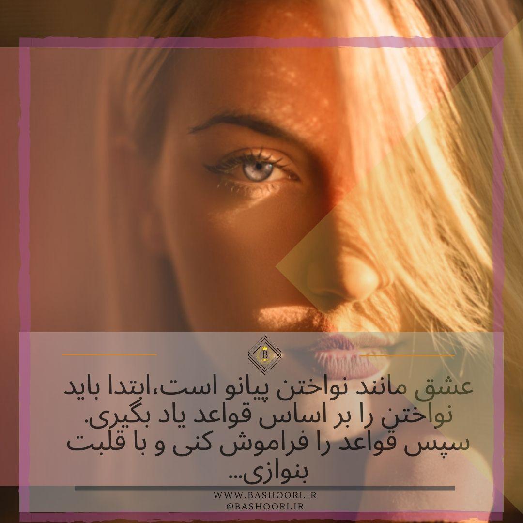 عکس نوشته زیبا و مفهومی دخترانه