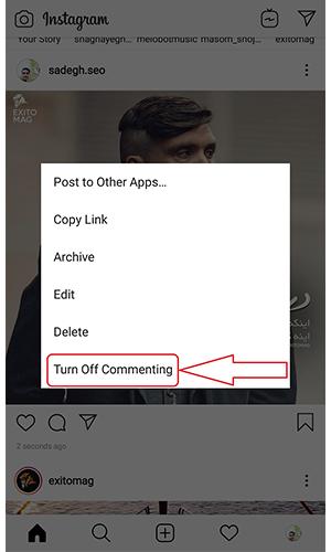 چگونه بعد از وارد کردن پست کامنت را ببندیم