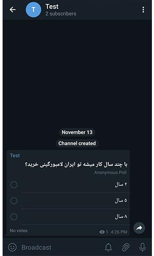 آموزش تصویری قرار دادن نظر سنجی در تلگرام