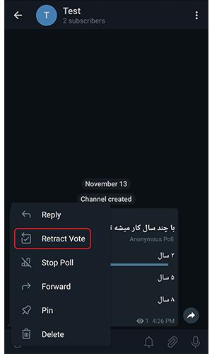 صفر کردن رای های نظرسنجی کانال تلگرام
