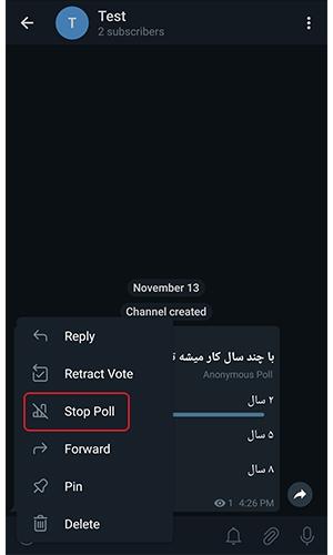 حذف نظرسنجی از کانال تلگرام