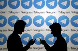 چگونه پیام تلگرام را دوطرفه حذف کنیم