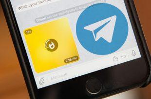چگونه در تلگرام عکس محرمانه بفرستیم