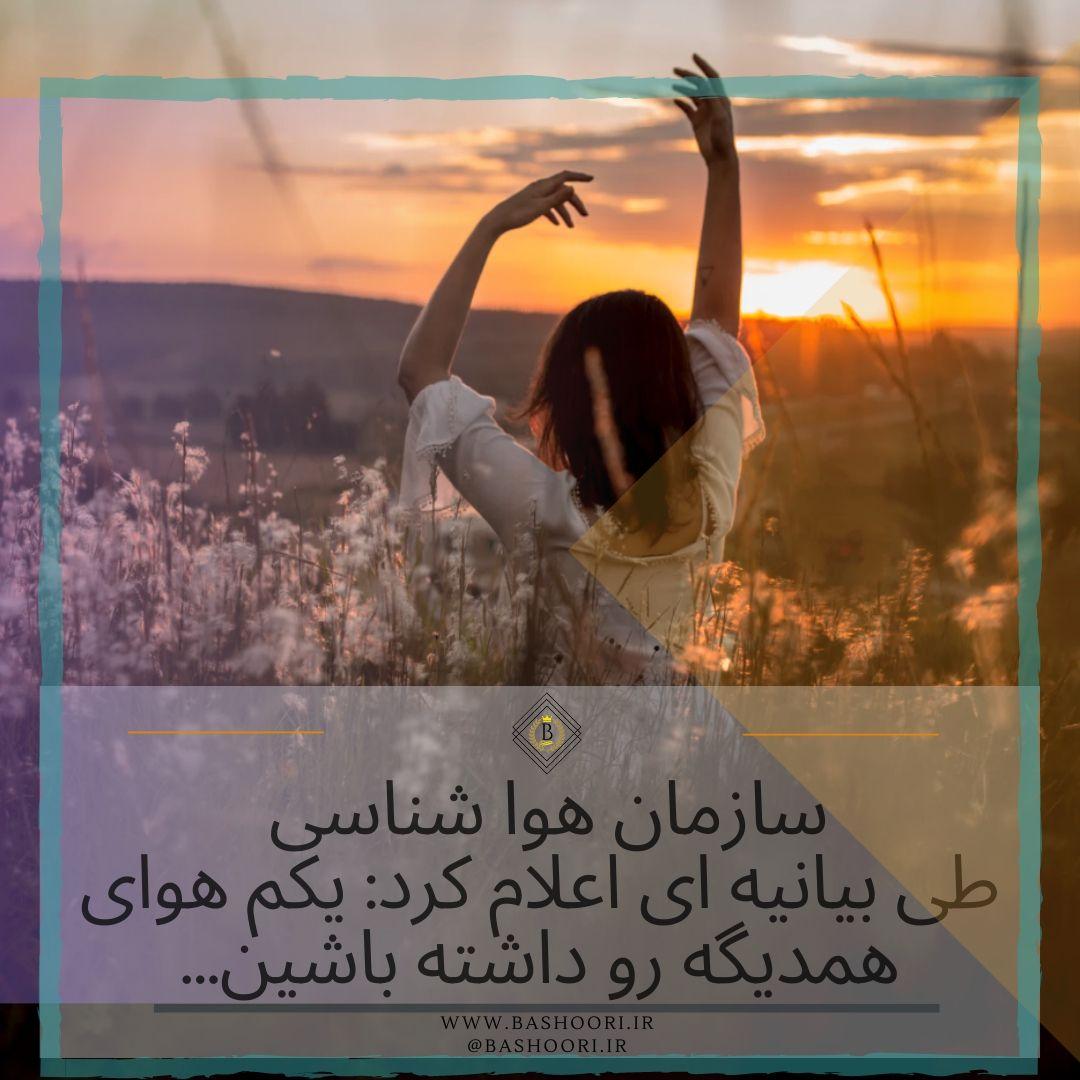 عکس نوشته های فاز سنگین و تیکه دار برای پروفایل دخترونه