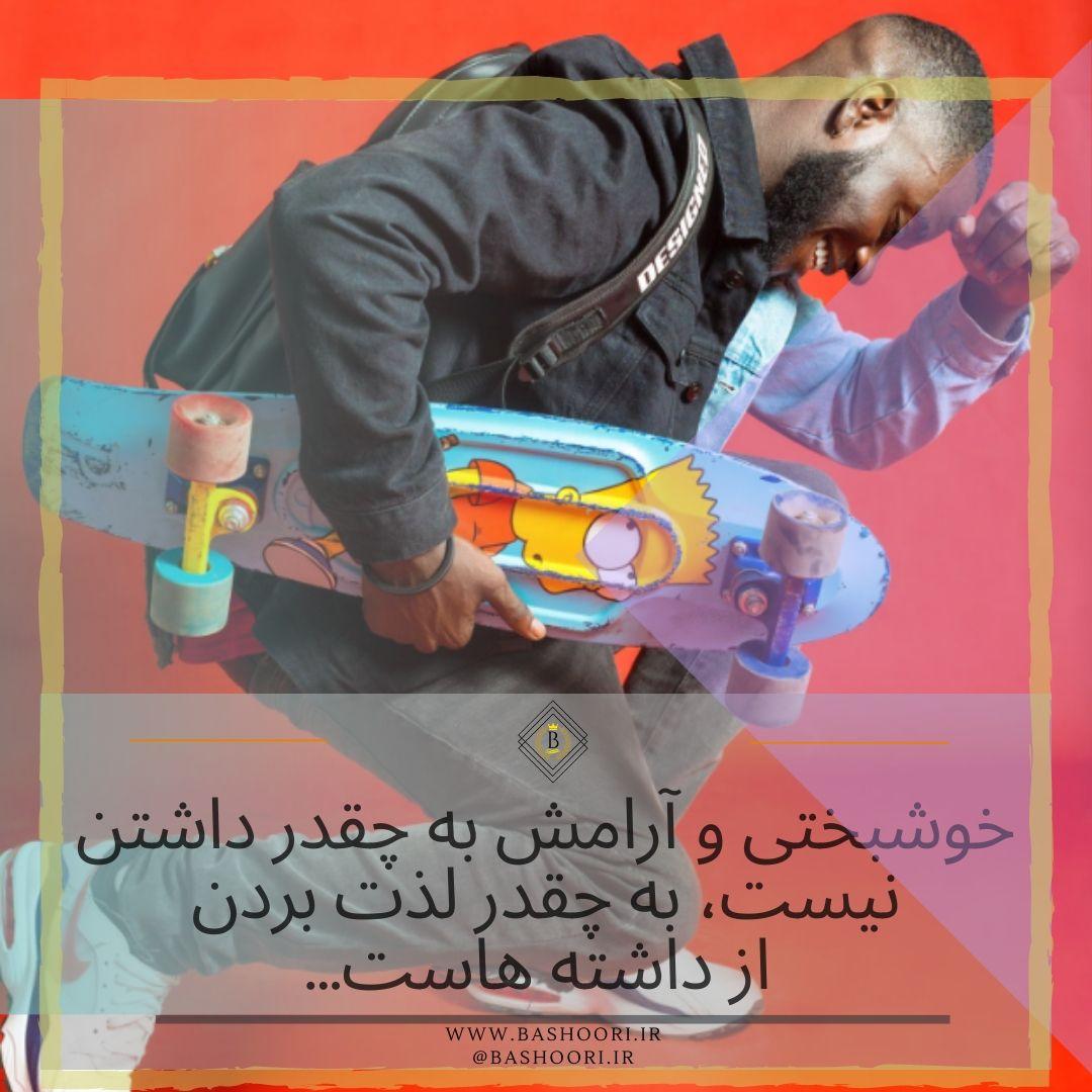 عکس پروفایل پسرونه شاد با متن
