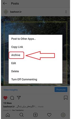 روش حذف پست در اینستاگرام جدید