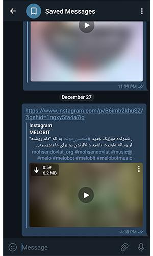 روش ذخیره ویدیو در اینستاگرام