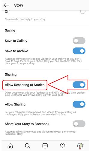 غیر فعال کردن گزینه اضافه کردن پست به استوری برای دیگران