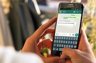 چگونه آنلاین بودن در واتساپ را مخفی کنیم