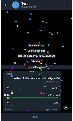 quiz گذاشتن در کانال تلگرام