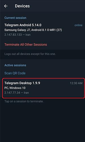 چگونه دیگران را از اکانت تلگرام خود بیرون کنیم
