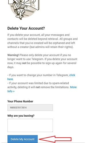 دیلیت اکانت تلگرام چگونه است