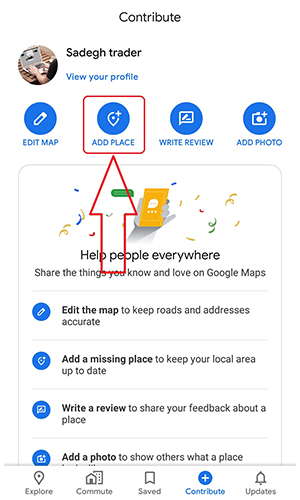 برنامه ثبت مکان در گوگل مپ