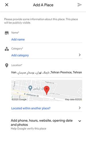 ثبت مکان در گوگل مپ با گوشی