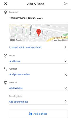 نحوه ساخت لوکیشن در گوگل مپ