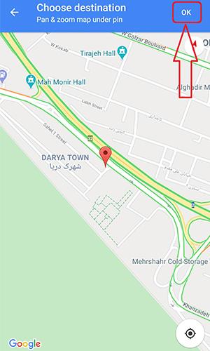 چگونه با گوگل مپ مسیریابی کنیم