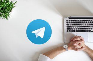 چگونه در تلگرام دسکتاپ لست سین ریسنتلی کنیم
