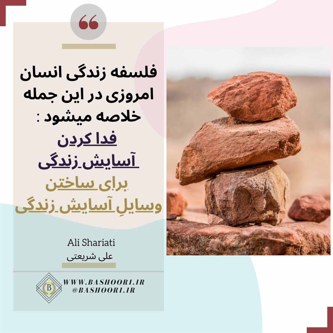 عکس نوشته های جامعه شناسی