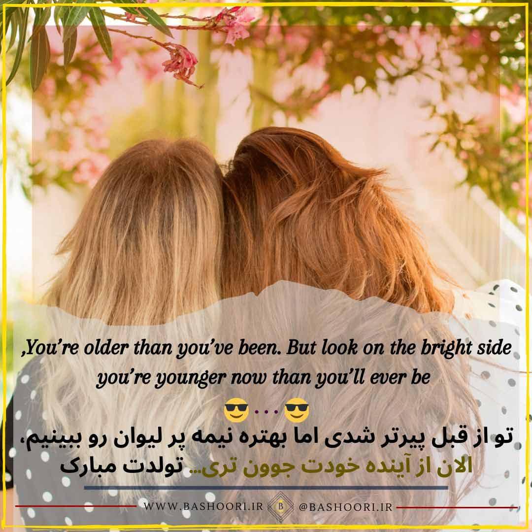 عکس نوشته های انگلیسی با زیرنویس فارسی