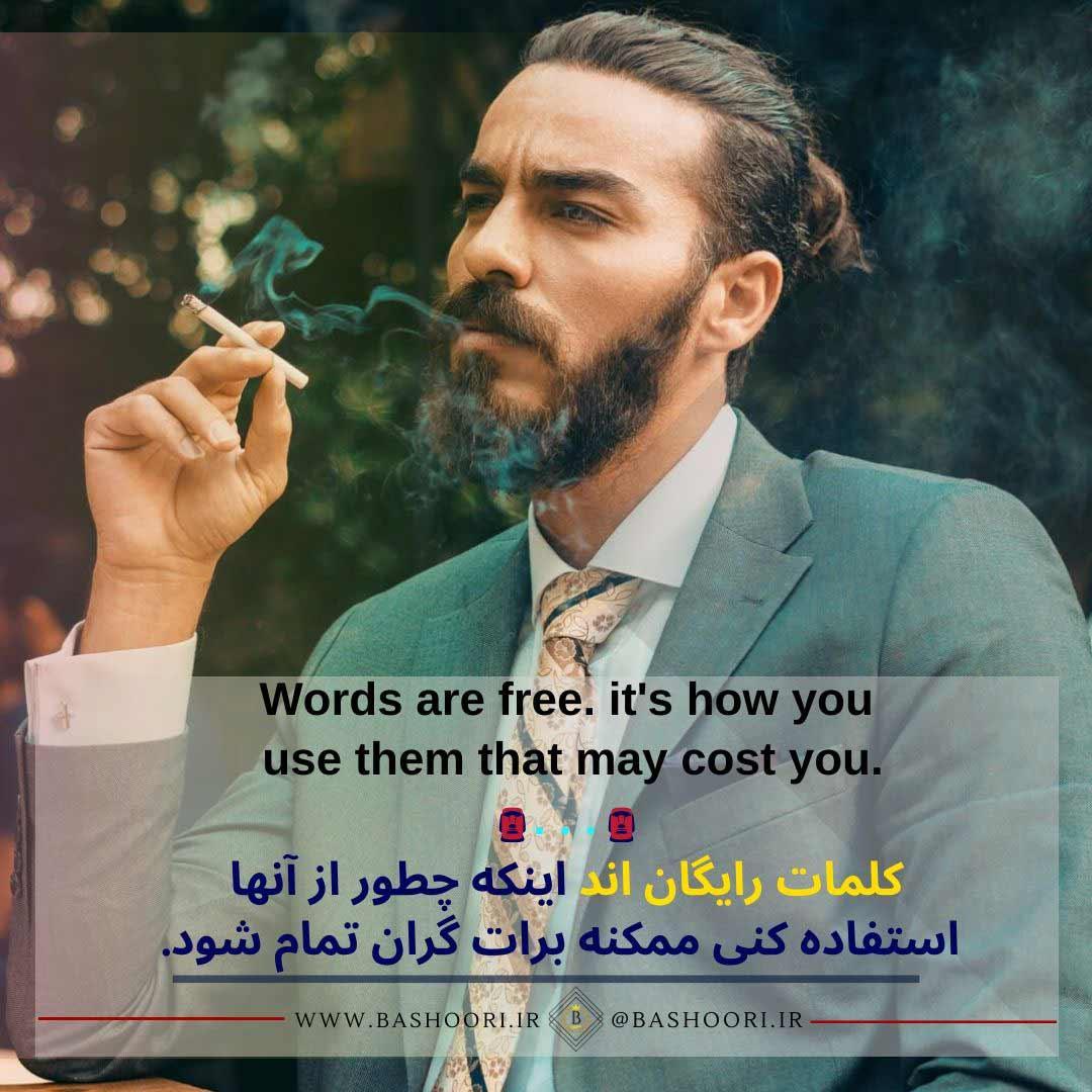 جملات کوتاه موفقیت انگلیسی با ترجمه