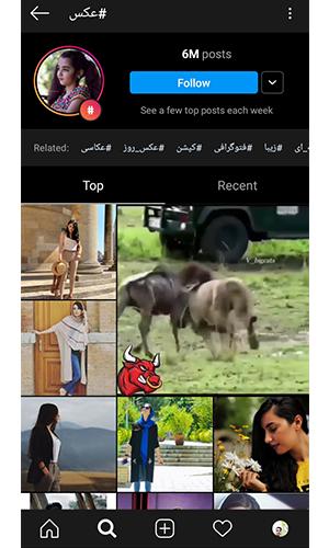 پربازدیدترین هشتگ های اینستاگرام