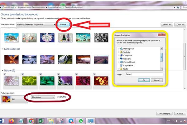 تغییر والپیپر ویندوز 7