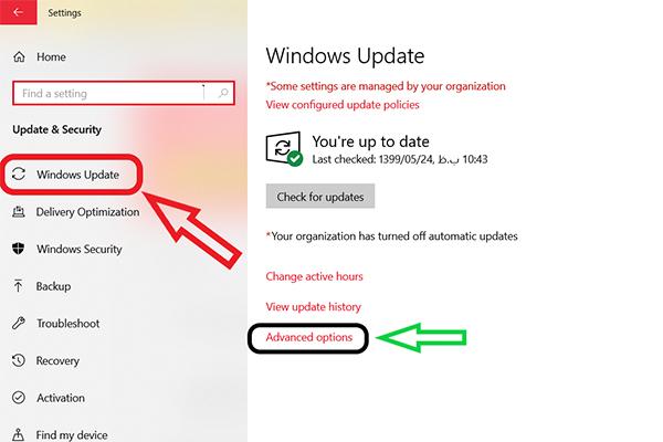 چگونه تمام اپدیت های ویندوز 10 را ببندیم