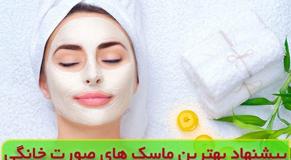 ماسک صورت برای شفاف شدن پوست