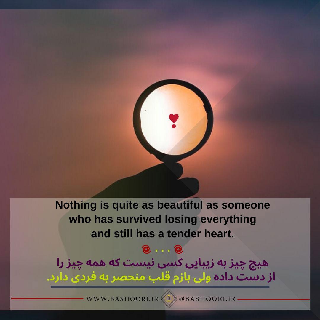 عکس با جملات زیبای انگیزشی برای پروفایل