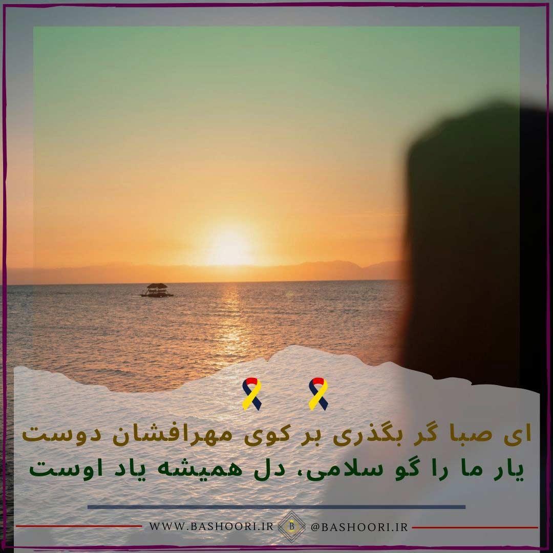 عکس نوشته زیبا همراه با شعر